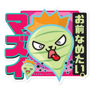 Karma Ace: Turnip King - Sticker