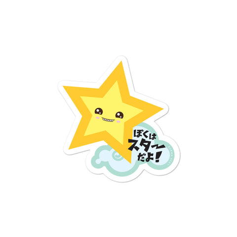 Karma Ace: Starbaby - Sticker