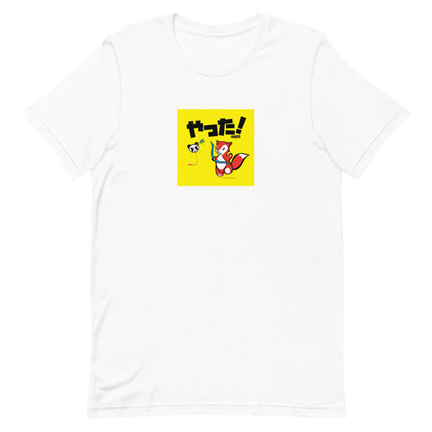 Karma Ace: YES! - Short-Sleeve Unisex T-Shirt