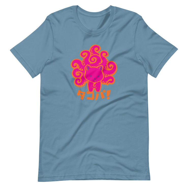 Karma Ace: Tako Party Purple! - Short-Sleeve Unisex T-Shirt