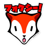 Karma Ace: Kitsune - Sticker