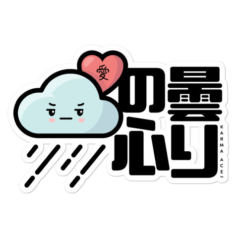 Karma Ace: Cloudy Heart - Sticker