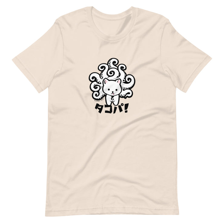 Karma Ace: Tako Party! - Short-Sleeve Unisex T-Shirt