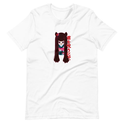 Karma Ace: I Curse You! - Short-Sleeve Unisex T-Shirt