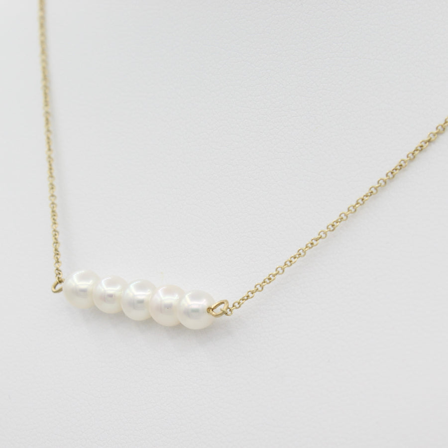 14k Cultured Freshwater Pearl Bar Pendant