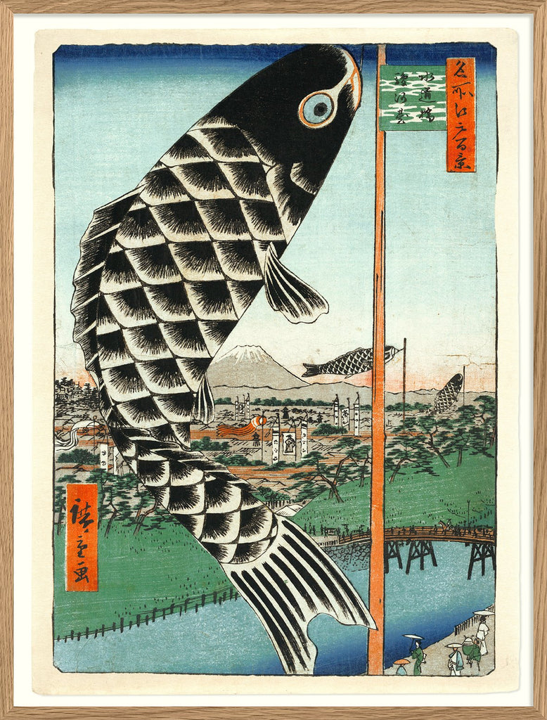 Affiche Koinobori 30x40 - The Dybdahl Co. - Coeur Grenadine