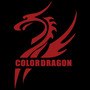 Colordragon International Inc.