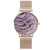 New! Champagne Gold Marble Amethyst Mesh - Marble Amethyst : Protecting : 38mm        Sold Out!