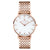 Liberty White Agate Rose Gold - White Agate : Soothing : 38mm
