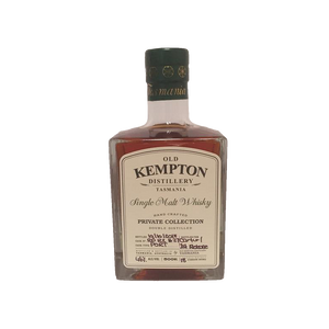 Old Kempton Single Cask #RD122 Port Cask For MyWhiskyJourneys (500ml) - MyWhiskyJourneys