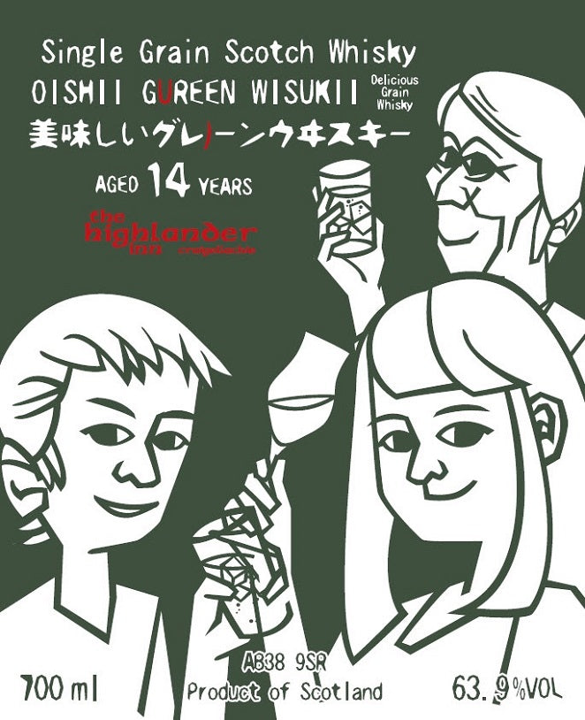 Highlander Inn Oishii Gureen Wisukii 14 Year Old Single Grain Scotch Whisky