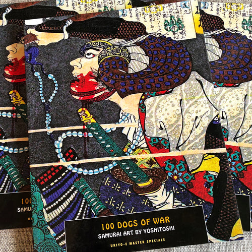 Ukiyo-E Master Series: 100 Dogs of War