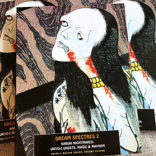 Ukiyo-E Master Series Volume 15: Dream Spectres 2