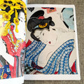 Ukiyo-E Master Series Volume 12: Empire of the Senses