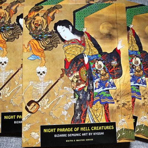 Ukiyo-E Master Series Volume 7: Night Parade of Hell Creatures