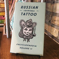 Russian Criminal Tattoo Encyclopedia: Volume 2