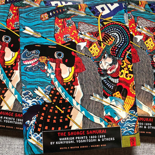 Ukiyo-E Master Series Volume 9: The Savage Samurai