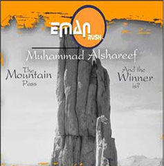 The Mountain Pass / And The Winner Is (1 CD)  By Muhammad Alshareef