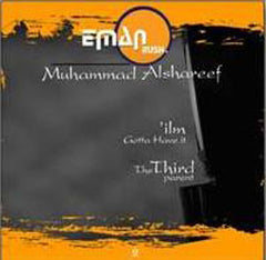 Ilm: Gotta Have it! and The Third Parent - By Muhammad Alshareef