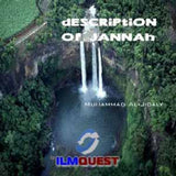Description of Jannah (1 CD) By Muhammad Al-Jibaly