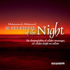 In the middle of the Night (1 CD) By Muhammad Alshareef