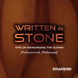 Written in Stone (1 CD)  By Muhammad Alshareef