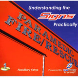 Understanding the Signs Practically (1 CD) By AbdulBary Yahya