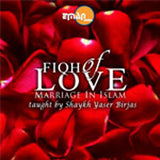 Fiqh Of Love (15 CD Set) By Yaser Birjas