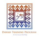 Dawah Training Program (6 CD Set) By Dr. Bilal Philips