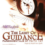 Light of Guidance (16 CD Set) By Yasir Qadhi