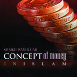 Concept Of Money (1 CD Set)  By Isam Rajab