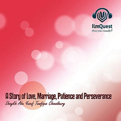 A Story of Love By Tawfique Chowdhury (1 CD)