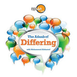 The Adaab of Differing (1 CD) By Muhammad Alshareef