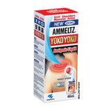 AMMELTZ YOKO YOKO LESS SMELL {46ML/BTL}