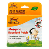 TIGER MOSQUITO REP' PATCH {10 PATCHES}