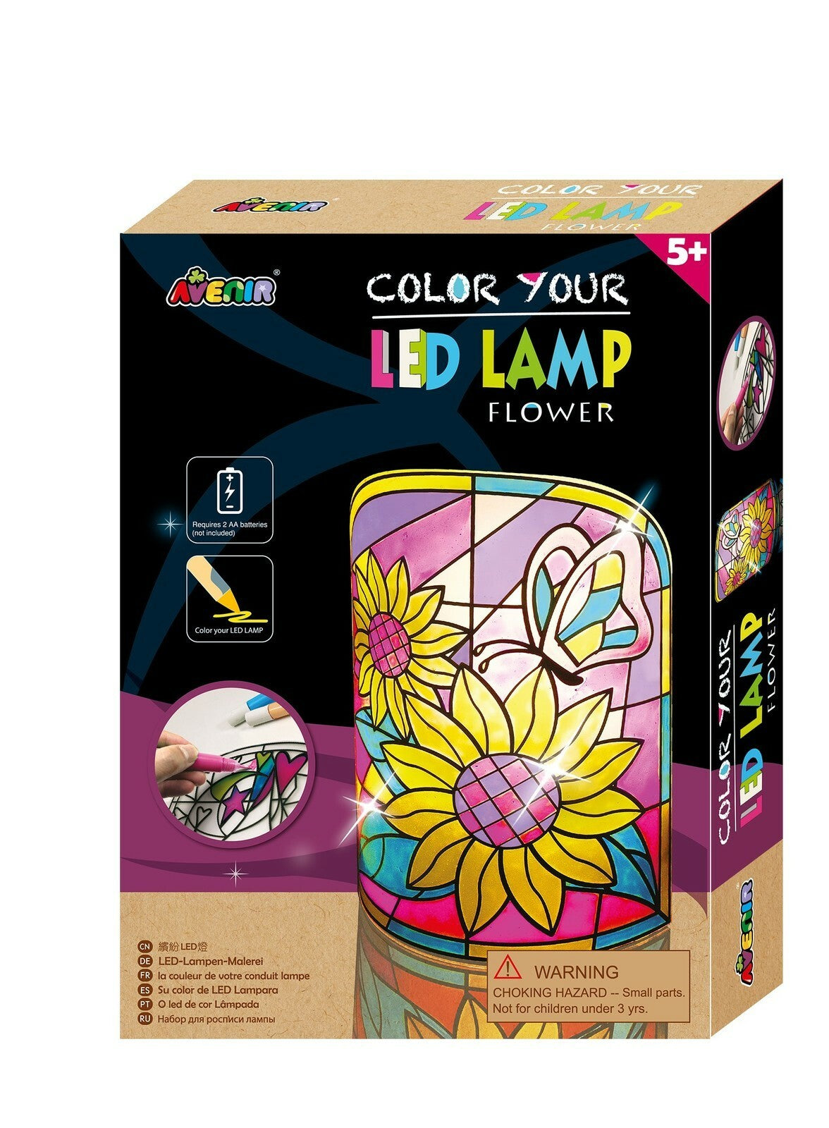 Avenir: Colour Your Own LED Lamp - Flower