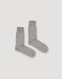 ARCHETYPE - Alpaca Boot Socks Grey, image no.1