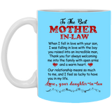 Touching Gift For Mother-in-law From Daughter-In-Law - Christmas Gift For Couples