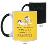 Of All The Butts In the World, Yours Is My Favorite - Funny Gag Gift Ideas For Bf and Gf - Magic Proposal