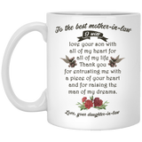 Mother In Law Mug - Valentine's Day Gift