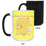 Meaningful Mug For Mother And Father Of The Groom - Christmas Gift For Couples
