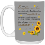 More Than Daughter-in-law Christmas Mug - Valentine's Day Gift