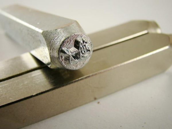 """Stick Dog"" 1/4""-6mm-Large Stamp-Metal-Hardened Steel-Gold&Silver Bars"