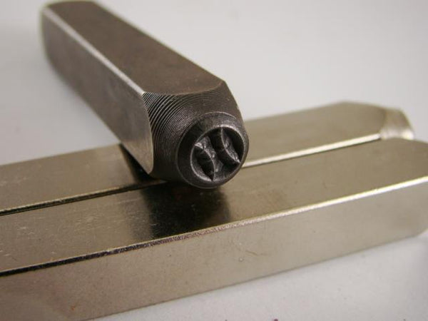 """Baseball Softball 1/4""-Large Stamp-Metal-Hardened Steel-Gold&Silver Bars"
