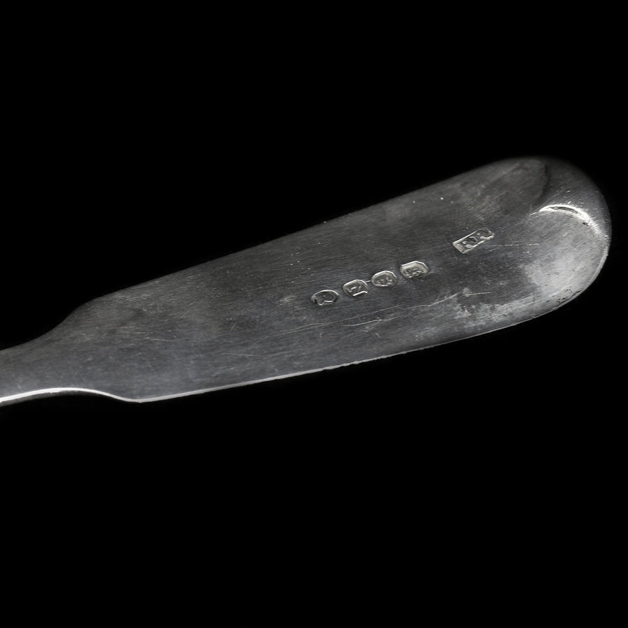 Georgian Silver Basting Spoon 1808