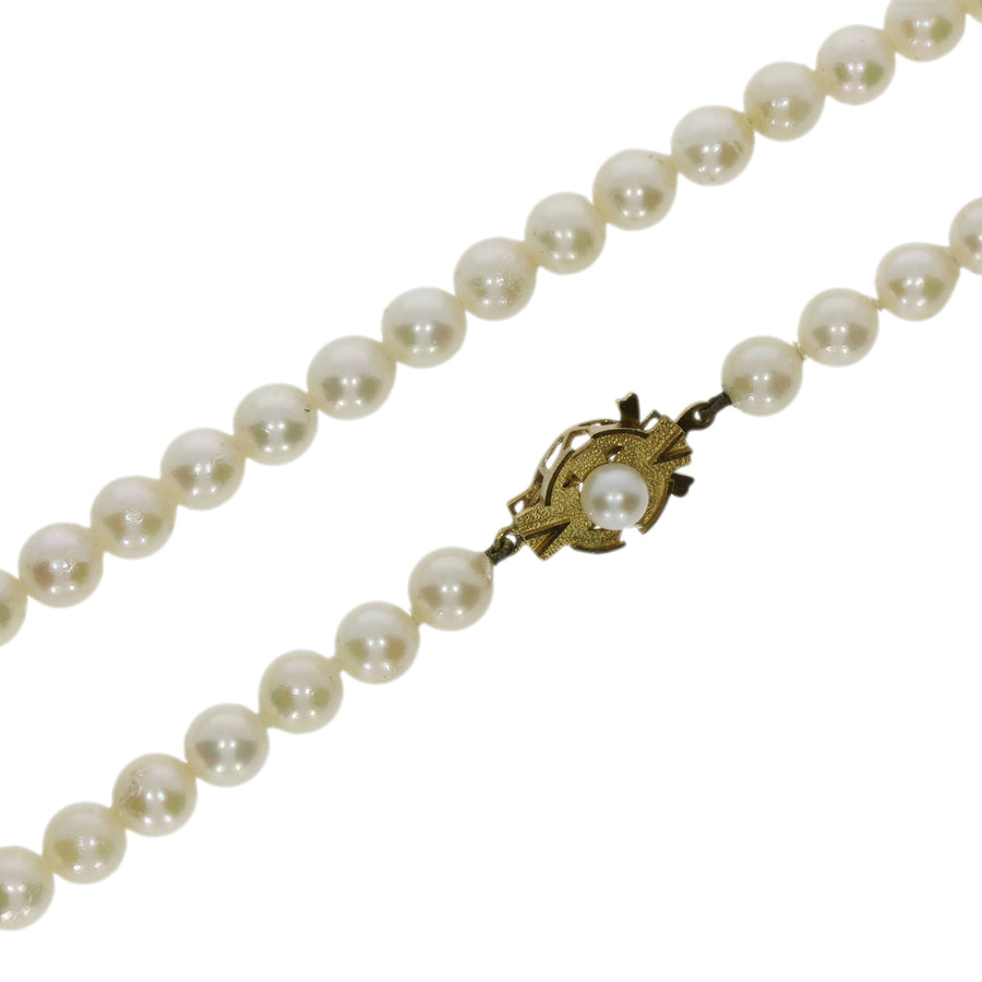 Vintage Cultured Pearl Row