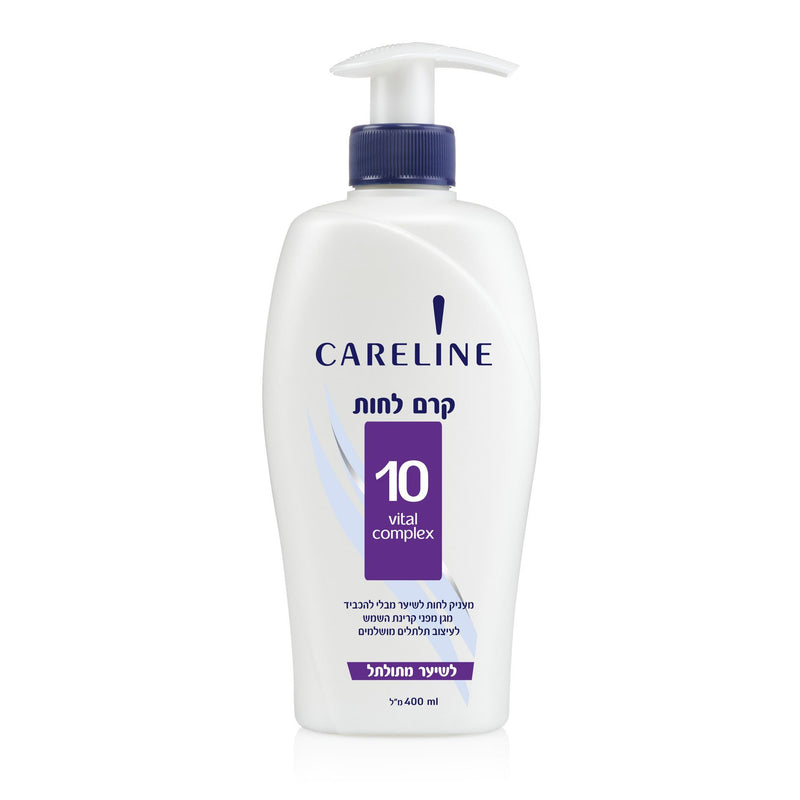 Careline Moisturizing Cream, Curly Hair - 400ml
