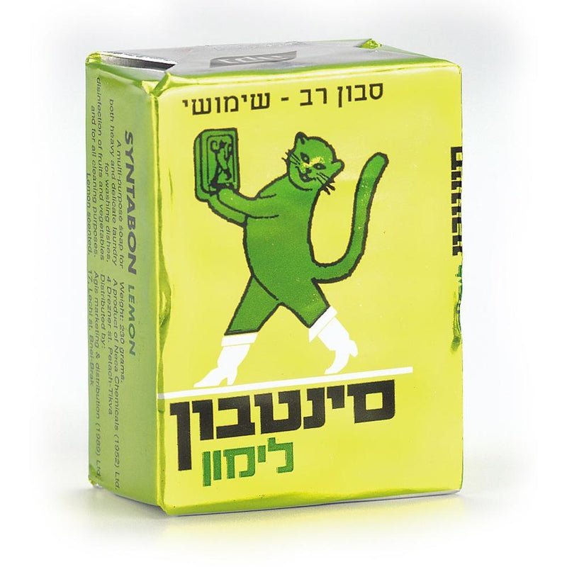 Syntabon Multi Purpose Kosher Soap - Lemon
