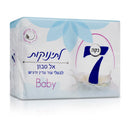 Neca 7 Solid Soap for Babies -White Pack of 4 pieces. (singles have different UPC)