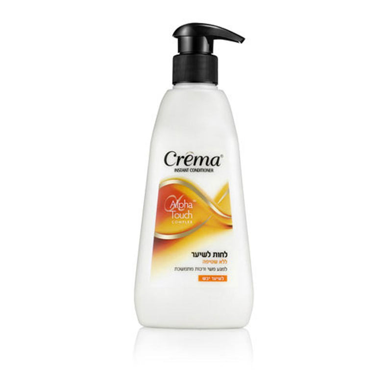 Crema instant conditioner Hair Moist. for Dry Hair 400ml